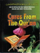 Cures from the Qur'an ( Islamic Prays ) - Pocket Size